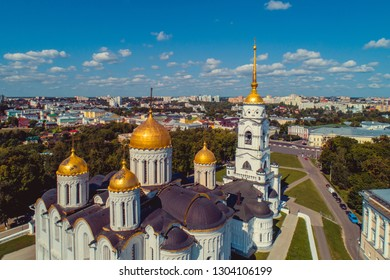Golden domes of the Assumption Cathedral in Vladimir, Golden Ring of Russia