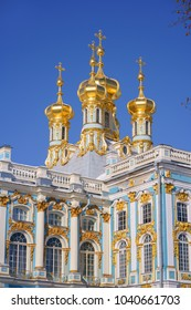 Golden domes in The Catherine Palace, Tsarskoye Selo, Pushkin, Saint-Petersburg, Russia