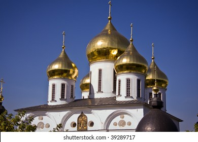 Golden Domes of Russian Church