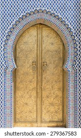 Golden door from Royal Palace in Fes, Morocco.