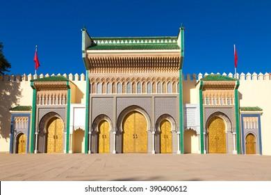 Golden doors of Dar el Makhzen, Royal Palace in Fes, Morocco