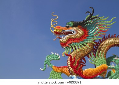 Golden Dragon and the sky is blue