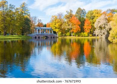 Golden fall (Mellow autumn) in Catherine park, Pushkin, Saint Petersburg, Russia