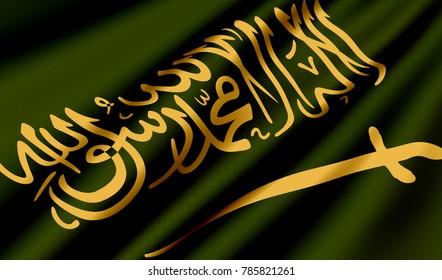 golden flag of kingdom of Saudi Arabia