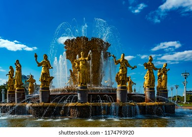 Golden fountain in VDNKH, Moscow