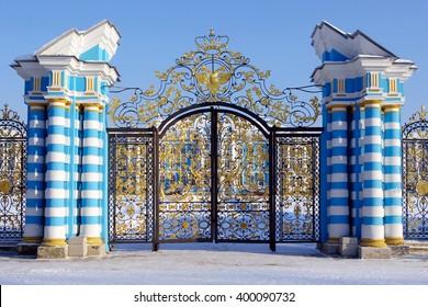 Golden gate, The Catherine Palace, Tsarskoye Selo, Pushkin, Saint-Petersburg, Russia