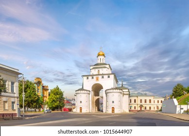 The Golden Gate of Vladimir constructed between 1158 and 1164. Golden Ring. Russia.