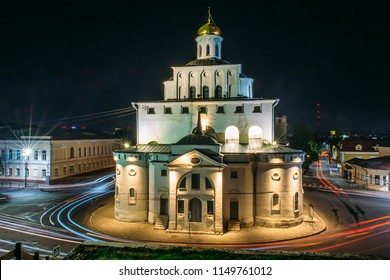 The Golden Gate in Vladimir at Night. Famous Tourist Gold Ring of Russia