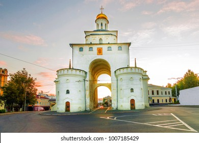Golden Gate in Vladimir. Golden Ring of Russia