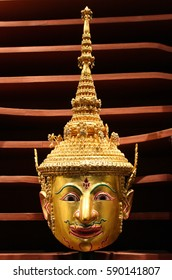 Golden mask. Rama in Ramayana mask. Thai traditional art. Famous show in Thailand.