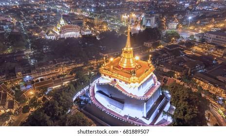 Golden Mount at Bangkok. /Twilight /Travel Landmark of Bangkok Thailand.