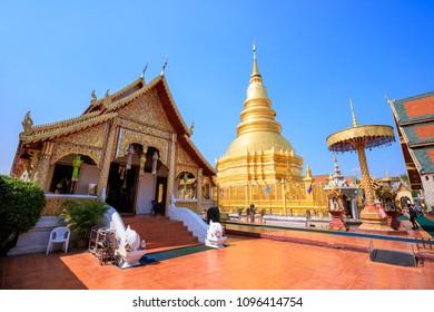 Golden pagoda at Wat Phra That Haripunchai Woramahawihan in Lamphun, north of Thailand