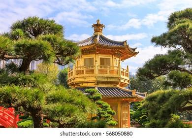 Golden pavilion of absolute perfection in Nan Lian Garden in Chi Lin Nunnery, Hong Kong, China - Shutterstock ID 568050880