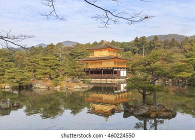 The Golden Pavilion at Kinkakuji (also Kinkaku-ji or Rokuon-ji) temple in autumn, Kyoto, Japan. (UNESCO World Heritage Site)