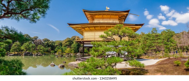 The Golden Pavilion, or Kinkaku-ji, Kita-ku Kyoto, Kansai, Honshu, Japan - Shutterstock ID 1343258495