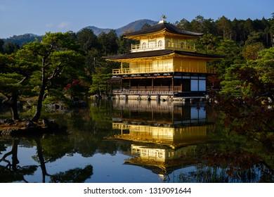 Golden Pavilion - Kinkakuji of Kyoto