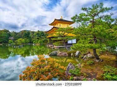 Golden Pavilion ( Kinkakuji ) in Kyoto - Japan