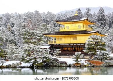 The Golden Pavilion (Kinkakuji) with snow in Winter Season.