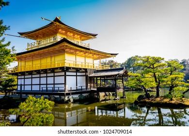 The Golden Pavilion Kinkaku-ji temple in Kyoto, Japan