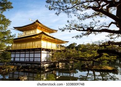 The Golden Pavilion or Kinkakuji Temple, Kyoto, Japan