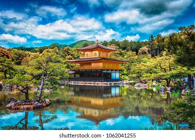 The Golden Pavilion at Kinkakuji Temple in Kyoto, Japan