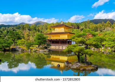 The Golden Pavilion of Kinkaku-ji temple in Kyoto, Japan