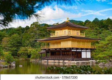 Golden Pavilion at Kinkakuji Temple, Kyoto Japan during autumn
