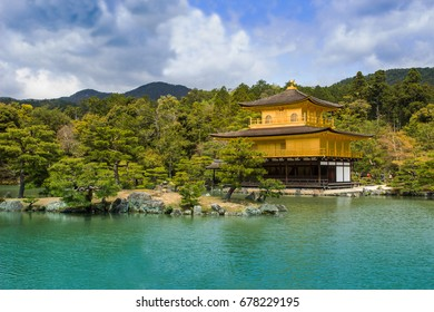 Golden Pavilion at Kinkakuji Temple, Kyoto One of Japan's premier historic of temple.