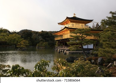 Golden Pavilion, Kinkaku-ji temple : Kyoto Japan