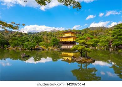 The Golden Pavilion of Kinkaku-ji temple in Osaka, Japan