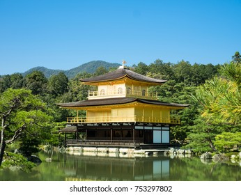 Golden Pavilion with Kinkakuji temple is Zen Buddhist temple and travel destination and famous in Kyoto, Japan.