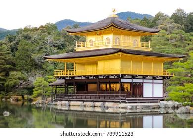 The golden pavilion kinkaku-ji, a zen buddhist temple in kyoto, Japan