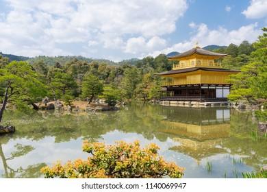 The golden pavilion at Kinkankuji Temple the Famous landmark for tourist in Kyoto Japan