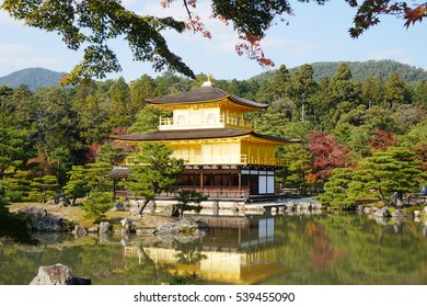 Golden Pavilion, Kyoto - Shutterstock ID 539455090