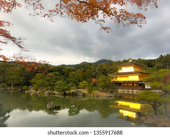 Golden Pavilion, Kyoto, Japan
