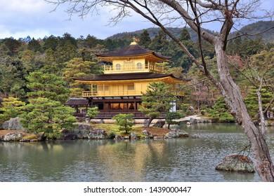 The Golden Pavilion - landmark temple of Kyoto. Japanese landmarks.