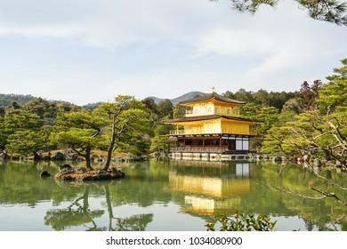 The Golden pavilion in the Pond in Ginkakuji Temple, Kyoto, japan.
