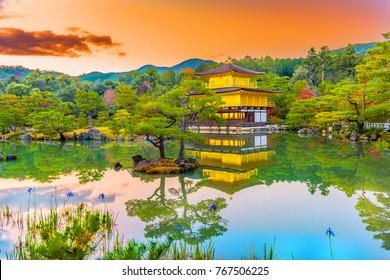 Golden Pavilion Temple (Kinkaku-ji) in Japan