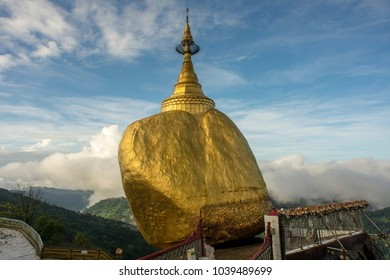 Golden Rock, Kyaiktiyo pagoda (Myanmar)