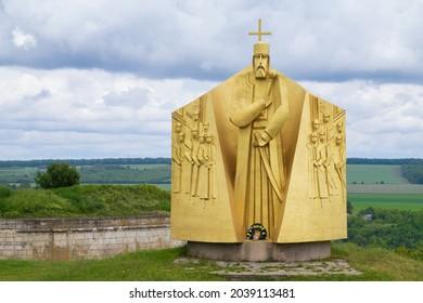 Golden Statue of Petro Sahaydachny near the Khotyn fortress, Ukraine