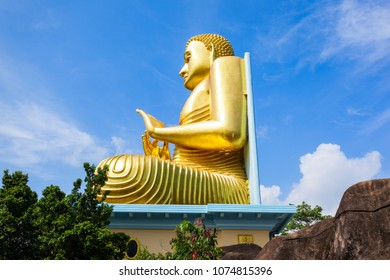 Golden Temple of Dambulla or Dambulla Cave Temple is a World Heritage Site near Dambulla, Sri Lanka