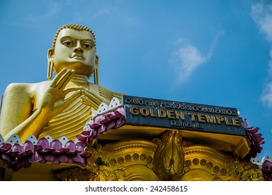Golden temple  in Dambulla, Sri Lanka.  The largest and best-preserved cave temple complex in Sri Lanka. Monument declared a World Heritage Site by Unesco.