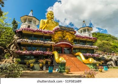 The Golden Temple in Dambulla Sri Lanka - a UNESCO heritage site.