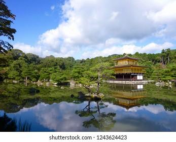 The Golden Temple Kinkaku-ji / Rokuon-ji in Kyoto