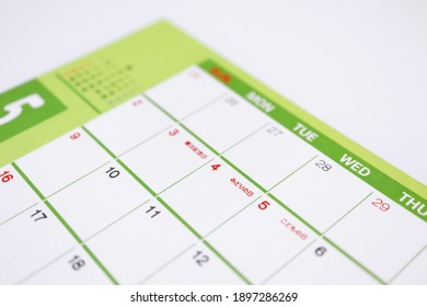 Golden Week in Japan, calendar for May 2021. Translation: Constitution Day, Greenery Day, Children's Day.