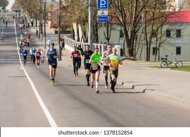 Gomel - APRIL 21: Runners in the Ecomarathon on April, 21, 2019 in Gomel, Belarus.