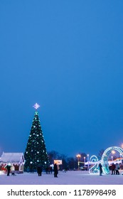 Gomel, Belarus - 10 January 2017: Square of the city of gomel Belarus with a Christmas tree in the illumination in the evening