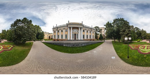 Gomel, Belarus - 15 june, 2015: Full 360 equirectangular equidistant spherical panorama view of Rumyantsev-Paskevich Palace In Gomel. Sunny Day With Blue Sky. Famous Landmark. VR content