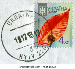GOMEL, BELARUS, 20 NOVEMBER 2017, Stamp printed in Ukraine shows image of the Beech forestl, circa 2013.