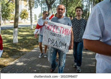 Gomel, Belarus, 23.08.20: Peaceful protests in Belarus. Presidential elections in Belarus 2020. Man with a poster